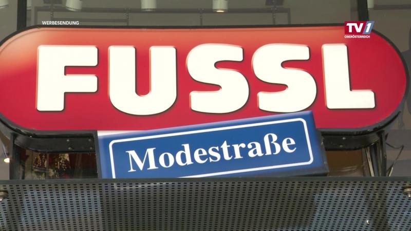 Sommermode bei Fussl in Ried | SW 22 2020 | ZENTRALRAUM | TV1